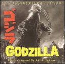 【サウンドトラック】ゴジラ50周年ゴジラ50周年Soundtrack / Godzilla 50th Anniversary Editio...