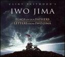 【輸入盤CD】Soundtrack / Clint Eastowood's Iwo Jima (父親たちの星条旗/硫黄島からの手紙)