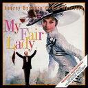 【メール便送料無料】Soundtrack / My Fair Lady (輸入盤CD)(マイ・フェア・レディ)