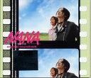 【NEW】【J-POP/歌謡曲:オムニバス】サウンドトラック / NANA 【期間生産限定盤】(CD+DVD)