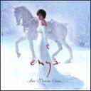 【メール便送料無料】Enya / And Winter Came (輸入盤CD)(エンヤ)【お部屋で】