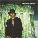艺人名: Q - 【輸入盤CD】【ネコポス送料無料】Q-Tip / Kamaal The Abstract (Qティップ) 【★】