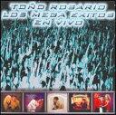 Rakuten - 【メール便送料無料】Tono Rosario / Mega Exitos En Vivo (輸入盤CD) (トーノ・ロザリオ)