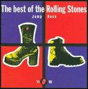 【メール便送料無料】Rolling Stones / Jump Back: Best Of The Rolling Stones 1971-1993 (輸入盤CD) (ローリング ストーンズ) 【★】