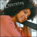 【Aポイント+メール便送料無料】エスペランツァ・スポルディング Esperanza Spalding / Espelanza (輸入盤CD)
