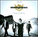 Lock, Pops - 【メール便送料無料】Stereophonics / Decade In The Sun: The Best Of Stereophonics (輸入盤CD) (ステレオフォニックス)