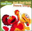 【メール便送料無料】Sesame Street / Hot ...