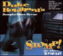 【メール便送料無料】Duke Robillard / Stomp The Blues Tonight (輸入盤CD) (デューク・ロビラード)
