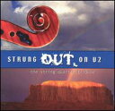 【メール便送料無料】VA / String Quartet Tribute To Strung Out On U2 (輸入盤CD)