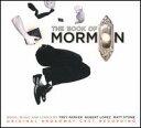 【メール便送料無料】Original Cast Recording / Book Of Mormon (輸入盤CD) (ミュージカル)