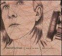 【当店専用ポイント(楽天ポイントの3倍)+メール便送料無料】デヴィッド・シルヴィアンDavid Sylvian / Died In The Wool (Manafon Variations) (輸入盤CD) (デヴィッド・シルヴィアン)