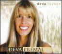 【メール便送料無料】Deva Premal / Deva Lounge (輸入盤CD)(デヴァ・プレマール) 【癒し】