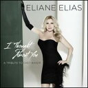 【メール便送料無料】Elaine Elias / I Thought About You(A Tribute To Chet Baker) (輸入盤CD) (イ...