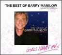 【メール便送料無料】Barry Manilow / Music & Passion: Best Of (輸入盤CD) (バリー・マニロウ)