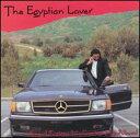 【メール便送料無料】Egyptian Lover / King Of Ecstasy: Greatest Hits (輸入盤CD)
