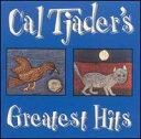 【メール便送料無料】Cal Tjader / Greatest Hits (輸入盤CD) (カル・ジェイダー)