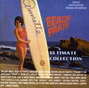 R & B, Disco Music - 【メール便送料無料】Annette / Ultimate Collection-Beach Party 30 Cuts (輸入盤CD)(アネット)