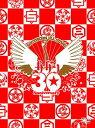 【送料無料】サザン・オールスターズ / 真夏の大感謝祭LIVE (DVD)
