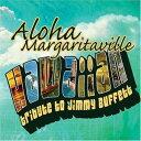 【メール便送料無料】VA / Aloha Margaritaville: Hawaiian Trib Buffett (輸入盤CD)