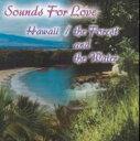 【メール便送料無料】Mystic Moods / Sounds For Love: Hawaii / Forest & The Water ...