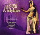 其它 - 【メール便送料無料】VA / Soul Of Bellydance (輸入盤CD) (ベリーダンス)