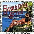 【メール便送料無料】VA / Hawaiian Style (輸入盤CD)