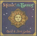 New Age - 【メール便送料無料】David & Steve Gordon / Music Of The Tarot (輸入盤CD)【癒し】