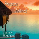 New Age - 【メール便送料無料】Steven Halpern / Peace Of Mind (輸入盤CD)【癒し】