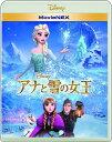 【当店専用ポイント(楽天ポイントの3倍)+メール便送料無料】アナと雪の女王 MovieNEX [Blu-ray+DVD](ブルーレイ)【B2014/7/16発売】