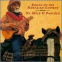 Fork, Country - 【メール便送料無料】VA / Na Mele O Paniolo (Hawaiian Cowboy Songs) (輸入盤CD)