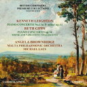 Classic - 【メール便送料無料】Brownridge/Laus/Malta Po / British Composers Premiere Collections 5 (輸入盤CD)