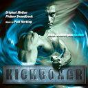 【メール便送料無料】Soundtrack / Kickboxer (輸入盤CD)(サウンドトラック)