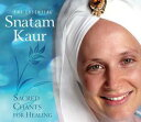 【メール便送料無料】Snatam Kaur / Essential Snatam Kaur: Sacred Chants For Healing (輸入盤CD)(スナタム・カー)【癒し】