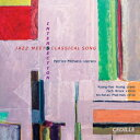 【メール便送料無料】Harsanyi/Poulenc/Altman/Kapustin / Intersection: Jazz Meets Classical Song (輸入盤CD)