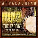 其它 - 【メール便送料無料】Jim Hendricks / Appalachian Toe Tappin Favorites: Old-Time Folk (輸入盤CD)( ジム・ヘンドリックス)