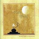 【メール便送料無料】Shastro & Nadama / Reiki Offering (輸入盤CD)