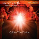 New Age - 【メール便送料無料】Sacred Earth / Call To The Divinie (輸入盤CD)