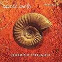 【メール便送料無料】Sacred Earth / Pamanyungan (輸入盤CD)
