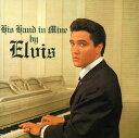 楽天あめりかん・ぱい【メール便送料無料】Elvis Presley / His Hand In Mine (輸入盤CD) (エルヴィス・プレスリー)