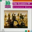 【輸入盤CD】【ネコポス100円】Classics IV / Greatest Hits (クラシックスiv)