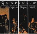 楽天あめりかん・ぱい【メール便送料無料】Quartetto / Organic, Playco 1969 (輸入盤CD)