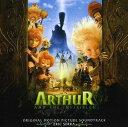 乐天商城 - 【メール便送料無料】Soundtrack / ARTHUR & THE INVISIBLES (輸入盤CD)