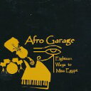 CD - 【輸入盤CD】【ネコポス送料無料】Afro Garage / Eigteen Ways To Miss Egypt