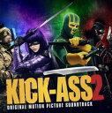 【メール便送料無料】Soundtrack / Kick-Ass 2 (輸入盤CD)【★】(サウンドトラック)【割引中】