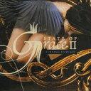 【メール便送料無料】Paul Schwartz / State Of Grace II: Turning To Peace (輸入盤CD) (ポール・シュワルツ)