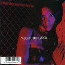 【メール便送料無料】VA / REGGAE GOLD 2000 (輸入盤CD)