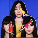 【メール便送料無料】Perfume / Cosmic Explorer (輸入盤CD)【K2016/6/17発売】(パフューム)