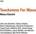 Other - 【メール便送料無料】Manu Katche / Touchstone For Manu (輸入盤CD)