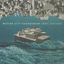 【メール便送料無料】Motion City Soundtrack / Panic Stations (輸入盤CD) (モーション・シティ・サウンドトラック)