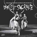 舞蹈与灵魂 - 【メール便送料無料】VA / Danse Sacrale: 14 Early Avant-Garde & Elect (輸入盤CD)
